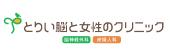 http://torii-clinic-since2015.com/