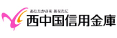 http://www.nishichugoku.co.jp/