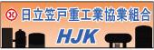 http://www.hjkco.or.jp/