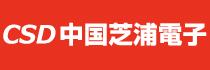 https://www.chushiba.co.jp/