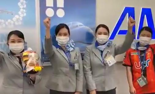 全日本空輸株式会社(ANA山口宇部空港)