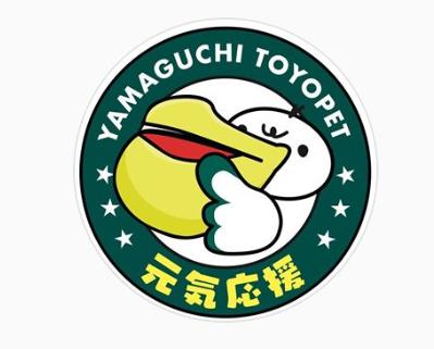 山口トヨペット株式会社