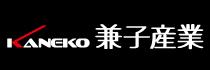 https://www.kanekosangyo.co.jp/